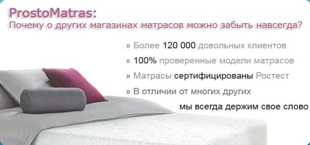 Постельное белье из льна от производителя